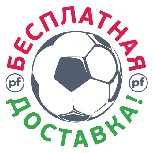 Вратарская форма Баварии 2017 2018 stadium купить в Киеве, Днепре ... dd7418cded7