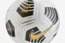 Футбольный мяч Nike Club Elite (CN5341-100) 2