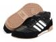 Футзалки Adidas Mundial Goal (19310) 0