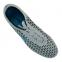 Футбольные бутсы Nike Magista Onda FG (651543-040) 1