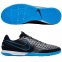 Футзалки Nike Tiempo Legend VIII Academy IC (AT6099-004) 3