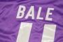 Детская футбольная форма Реал Мадрид 2016/2017 Бейл выездная (JR FCRM 2016/2017 BALE away) 11