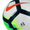 Футбольный мяч Nike Ordem 5 La Liga 2017/2018 (SC3131-100) 0