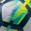 Футбольный мяч Nike Ordem 5 La Liga 2017/2018 (SC3131-100) 2