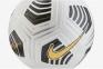 Футбольный мяч Nike Club Elite (CN5341-100) 3