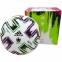 Футбольный мяч Adidas Uniforia EURO2020 League Box (FH7376) 3
