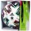 Футбольный мяч Adidas Uniforia Euro 2020 Official Match Ball (FH7362) 1