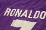 Футбольная форма Реал Мадрид 2016/2017 Роналдо выездная (FCRM 2016/2017 Ronaldo away) 3