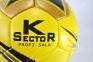 Футзальный мяч K-Sector Profi Sala (Profi Sala) 0