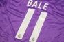 Детская футбольная форма Реал Мадрид 2016/2017 Бейл выездная (JR FCRM 2016/2017 BALE away) 16
