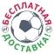 Футбольная форма Ливерпуль 2018/2019 дом/красная с длинным рукавом 2