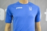 Футболка тренировочная сборной Украины Joma синяя 1