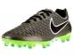 Футбольные бутсы Nike Magista Onda FG (651543-010) 1