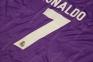 Футбольная форма Реал Мадрид 2016/2017 Роналдо выездная (FCRM 2016/2017 Ronaldo away) 2