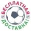 Футбольная ветровка Манчестер Юнайтед 2020/2021 черно-белая 0
