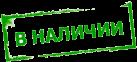Футболка сборной Украины Joma игровая синяя (FFU101012.17) 10