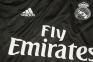 Футбольная форма Реал Мадрид 2016/2017 дополнительная (FCRM 2016/2017 third) 7