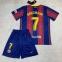Детская футбольная форма Барселона 2020/2021 stadium домашняя 4