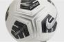 Футбольный мяч Nike Club Elite (CU8053-100) 3