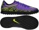 Детские сороконожки Nike JR Hypervenom Phade II TF (749912-550) 0