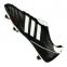 Футбольные бутсы Adidas Kaiser 5 Cup SG (033200) 1
