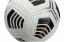 Футбольный мяч Nike Club Elite (CN5341-100) 0