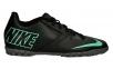 Сороконожки Nike FC247 Bomba II (580444-031) 2