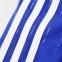 Спортивный костюм Adidas Tiro 15 (S22273) 2