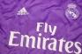 Футбольная форма Реал Мадрид 2016/2017 Бейл выездная (FCRM 2016/2017 BALE away) 4