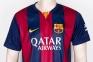 Футбольная форма Барселоны 2014/2015 Суарез (Barcelona home replica 2014/2015 Суарез) 1