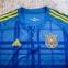 Футбольная форма сборной Украины Евро 2016 выезд replica (away Ukraine replica) 8