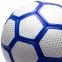 Футзальный мяч Nike Premier X (SC3092-103) 2