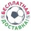Мяч футбольный Adidas Аргентина FIFA World Cup (CE9970) 0