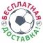 Мяч Футбольный ADIDAS FINALE KIEV COMP (CF1205) 1