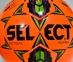 Футзальный мяч Select Futsal Super (361343-orange) 2