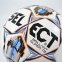 Футбольный мяч SELECT Brillant Super TB (361593) 1