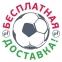 Гетры Барселоны 2017/2018 голубые 0