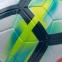 Футбольный мяч Nike Ordem 5 La Liga 2017/2018 (SC3131-100) 1