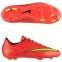 Футбольные детские бутсы Nike JR Mercurial Victory V FG (651634-690) 1