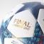 Футбольный мяч Adidas Finale 2017 CARDIFF OMB (AZ5200) 3