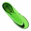 Сороконожки Nike Mercurial Victory VI TF (831968-303) 3