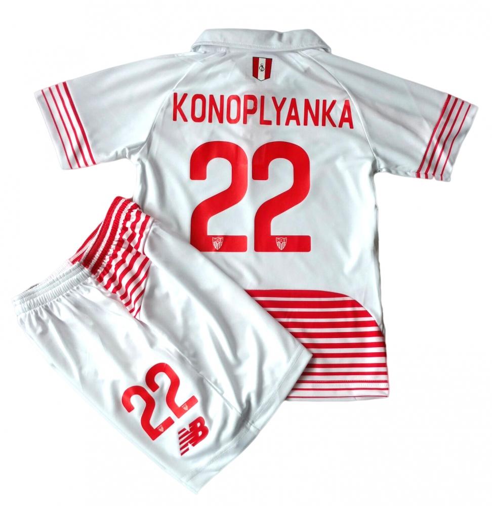 Детская футбольная форма Севилья Коноплянка белая 2015 2016 купить в ... 52eb1fd936a