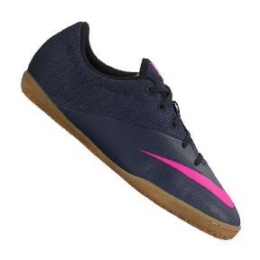 Футзалки детские Nike JR MercurialX Pro IC (725280-446)