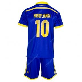 Футбольная форма сборная Украина 14/15 Коноплянка выезд replica(Украина 14/15 Коноплянка выезд)