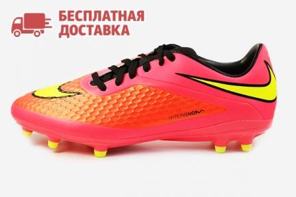 Футбольные бутсы Nike Hypervenom Phelon FG (651632-690)