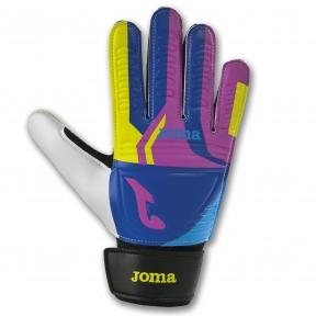 Вратарские перчатки PARADA Joma (400081.700)
