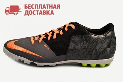 Сороконожки Nike FC247 Bomba Finale II Premium (643278-087)