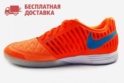Футзалки Nike LunarGato II (580456-848)