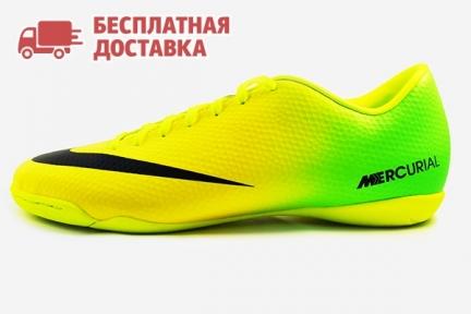 Футзалки Nike Mercurial Victory IV IC (555614-703)
