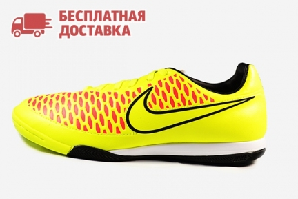 Футзалки Nike Magista Onda IC (651541-770)